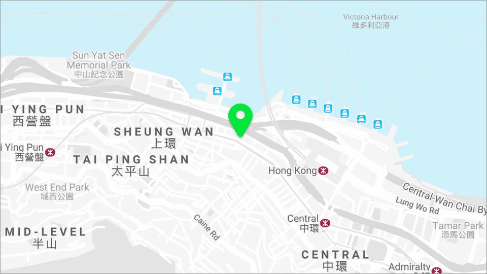 Wordsearch Hong Kong Office