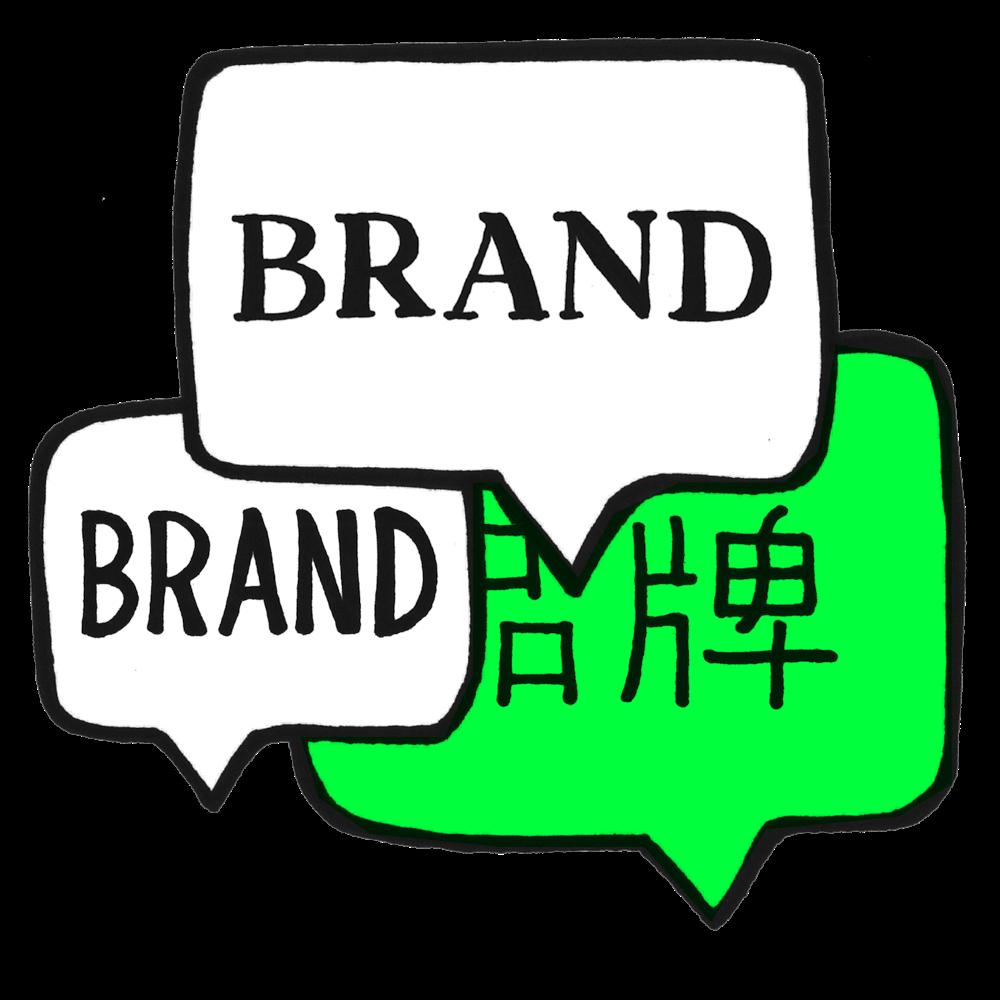 creative agency for real estate - branding